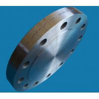 Wholesale Carbon steel blind flanges from china suppliers