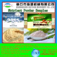 Wholesale Shandong 200-300kg/h Fully Automatic Infant nutritional powder multi-grain production line from china suppliers