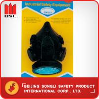 Wholesale SLR-GM303 RESPIRATOR (MASK) from china suppliers