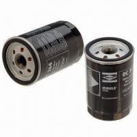 Buy cheap Oil Filter with 06A115561B OEM, Used to Prevent Against Leakage from wholesalers
