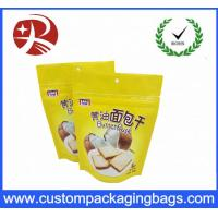 Wholesale Yellow Pet Food Custom Printed Stand Up Bag With Ziplock , Shock Resistant from china suppliers