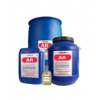 Wholesale FFFP-ARC Alcohol Resistant from china suppliers