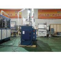 Wholesale Hollow Double Wall Paper Cup Making Machine Sleeve Forming Machine 80 pcs/min from china suppliers