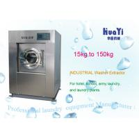 Wholesale Automatic 20kg Industrial Washing Machine Coin Operated Washer from china suppliers