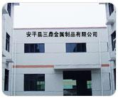 Anping Sanding Metal Products Co.,Ltd.