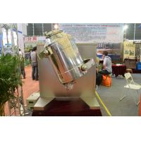 Wholesale Multi Directional Motion Powder Mixing Machine With Transmission System from china suppliers