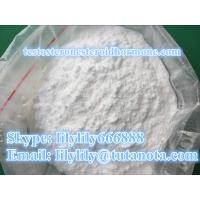 Wholesale Cutting Cylcle Boldenone Acetate / CAS 2363-59-9 Powder For Muscle Growth from china suppliers