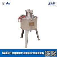 Wholesale High Gradient Wet Magnetic Separator 1.5KW 160mm Diameter / Slurry Separation Equipment from china suppliers