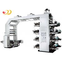 Buy cheap High Speed  8 Colors 1000mm  Flexo Printing Machine For Pe Activities from wholesalers
