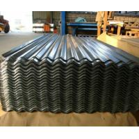 Wholesale JIS G3302 Corrugated Steel Roofing Sheets High Tensile For Roofing / Wall  80mm from china suppliers