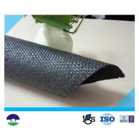 Wholesale 136G PP Woven Geotextile Fabric For Separation from china suppliers