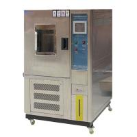 Wholesale High And Low Temperature Humidity Environmental Test Chamber Precisely And Steady from china suppliers