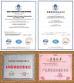 SHANGHAI VAKIA COATING TECHNOLOGY CO.,LTD. Certifications