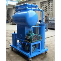 Wholesale ZJB Transformer Oil Purifier,Insulation Oil Filtration Equipment from china suppliers
