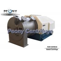 Buy cheap Two - Stage Pusher Centrifuge Model PP Food Centrifuges for Salt Dewatering from wholesalers