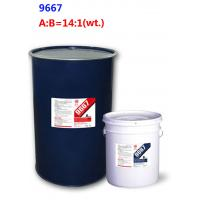 Buy cheap 9667 Two component polyurethane structural adhesive glass silicone sealant from wholesalers