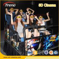 Wholesale 70 PCS 5D Movies Multiplayer CS Fights Shooting Games 7D Cinema Simulator Rider Metal Screen 6 / 9 Seats from china suppliers