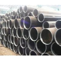 Wholesale Industrial Cold Rolled Seamless Carbon Steel Pipe 1mm - 12mm from china suppliers