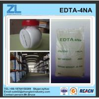 Wholesale Best price China EDTA-4NA from china suppliers
