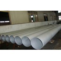 Wholesale ERW / LSAW Spiral Welded Sus304 Stainless Steel Piping With Hot Rolled from china suppliers