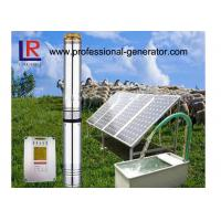 Wholesale 120-170w DC stainless steel material 48V agricultural solar water pump from china suppliers