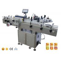 Wholesale HIGEE Labeling Machine Accessories For Round Bottles Hose Full Automatic from china suppliers