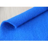 "Wholesale Morden Designer Soft Textile Merino Wool Jersey Knit Fabric 57 /59"" Width from china suppliers"