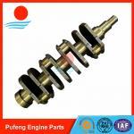 China SUZUKI crankshaft supplier in China casting alloys crankshaft F10A 12221-75103 12221-73001 for sale