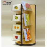 Buy cheap Grab Attention Slatwall Display Stands Pop Greeting Card Display Shelf Wholesale from wholesalers