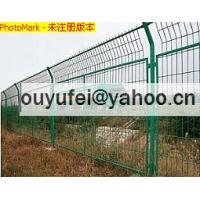 Quality stadium fence ,high way fence for sale