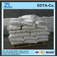 Wholesale EDTA-Copper Disodium CAS:14025-15-1 from china suppliers