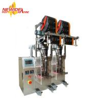 Wholesale Vertical Back Sealing Small Pouch Packaging Machine For Desiccant from china suppliers