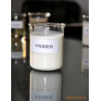 Wholesale AKD SURFACE SIZING AGENT from china suppliers