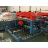 Wholesale Corrugated Roofing Plastic PVC Sheet Extrusion Line Co Extruder Machine Siemens Motor from china suppliers