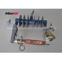 Buy cheap 15KV Silicone Rubber Dropout Fuse Cutout Grey With Solid Copper Fuse Tube 300A from wholesalers