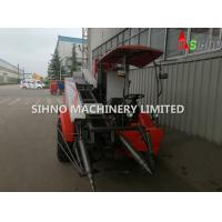 Wholesale Agricultural Machinery Combine Harvester Peanut Harvester from china suppliers