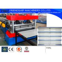 Quality Multifunctional Backboard Panel Cable Tray Roll Forming Machine 2-4m/Min for sale