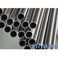 Buy cheap ASTM B622 Nickel Alloy Tube For Chemical Environments , Alloy G-35 / UNS N06035 Seamless Tubing from wholesalers