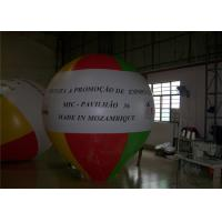 Wholesale Fully Printing Inflatable Advertising Balloons With 0.2 Mm PVC from china suppliers