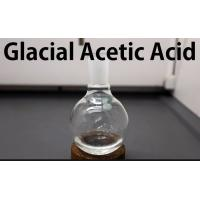 Wholesale Industrial grade high purity 99.85% acetic acid glacial from china suppliers