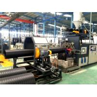 Wholesale PE Spiral pipe Extrusion line from china suppliers