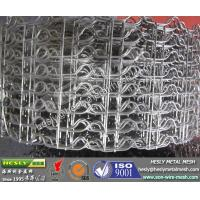 Wholesale Marine Pipeline Reinforced Wire Mesh, Pipe-line reinforced welded mesh from china suppliers
