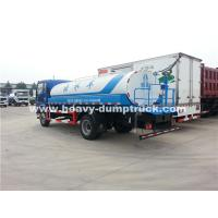 Wholesale Professional SINOTRUK HOWO 4X2 Water Tank Truck 6595x2200x2550mm from china suppliers