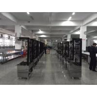 Hangzhou Frigo Catering Equipments Co.Ltd.