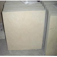 Wholesale Crema Marfil Beige Marble Tile for Floor from china suppliers