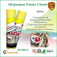 Wholesale Household All Purpose Spray Cleaner from china suppliers
