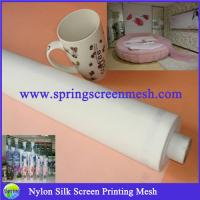 Wholesale Screen Mesh Polyester Material from china suppliers