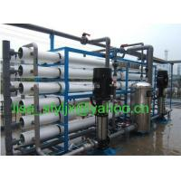 Wholesale reverse osmosis system from china suppliers