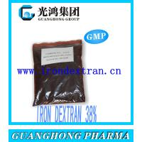 Wholesale iron dextran powder 38% from china suppliers
