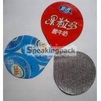 Wholesale peelable aluminum foil sealing lids from china suppliers
